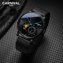 Carnival Men Watches Mechanical Automatic Watch Turbillon To