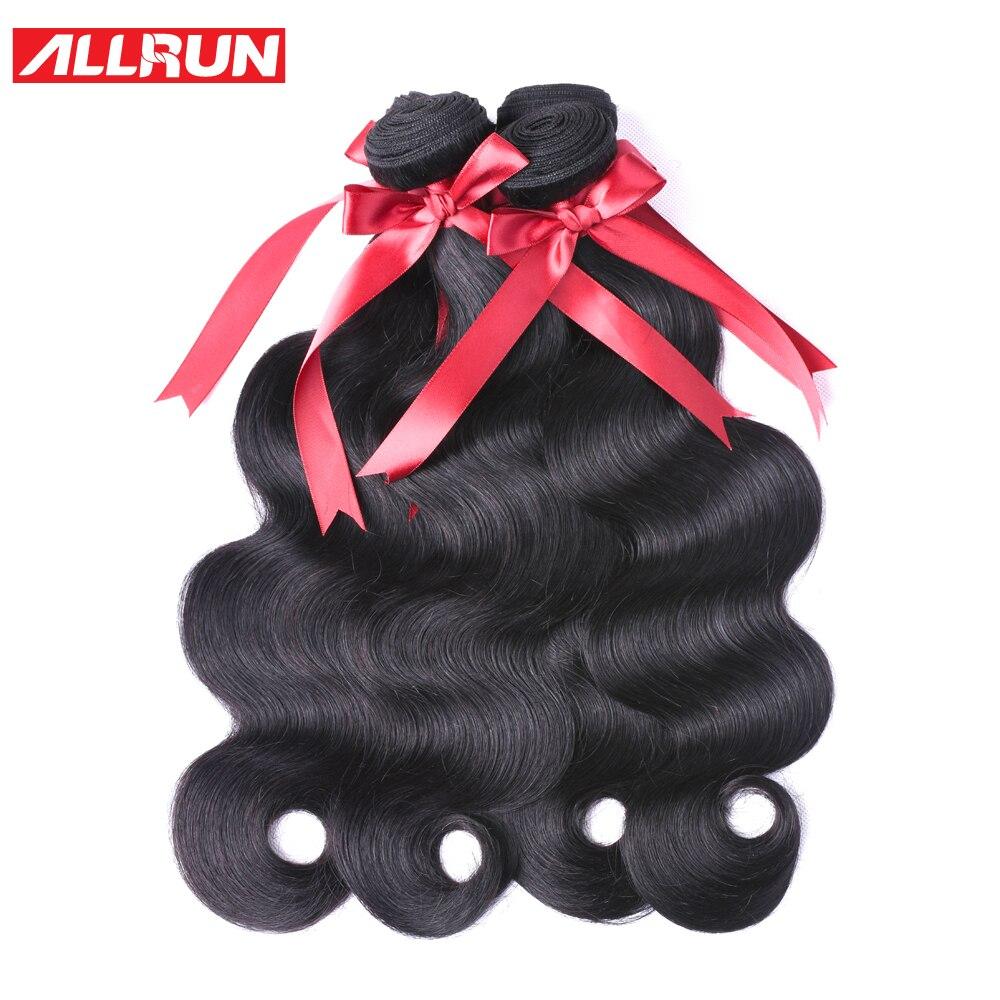 ALLRUN מלזי גוף גל 100% שיער טבעי הרחבות כפול ערב 3/4 חבילות טבעי שחור משלוח חינם ללא רמי שיער אריגה