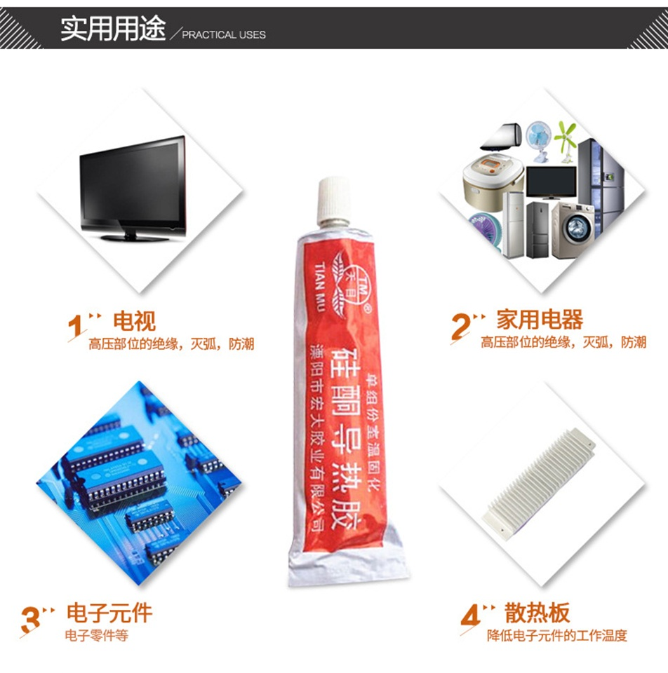 Tools 60g Electronic Equipment Led Heat Dissipation Silicone Adhesive/strong Thermally Conductive Adhesive Paste Led Lamp Silica Gel Complete Range Of Articles Power Tool Accessories