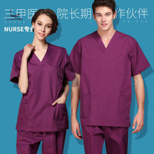 Short-sleeved suit doctor cosmetic suit pet hospital work clothes hand wash clothes brush hand clothes separate men and women стоимость