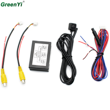 GreenYi Car Parking Video Channel Converter Auto Front / Side and Rear View Camera Video Control Box With Manual Switch