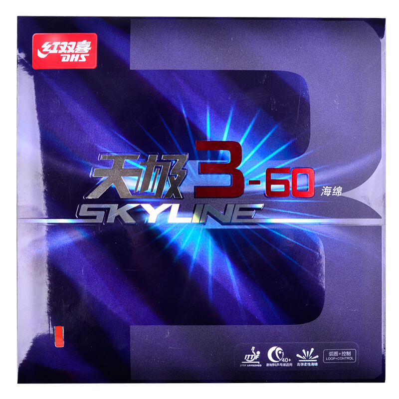DHS Skyline 3-60 Table Tennis Rubber Control+ Loop Pimples In With Sponge Sky Line 360 Pips-in Ping Pong Tenis De Mesa