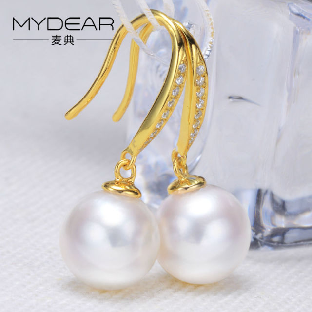 MYDEAR Pearl Earings Fashion Jewelry Lasted Style Pearl Huggie Earrings 10-10.5mm Freshwater Pearl,Flawless,High Luster