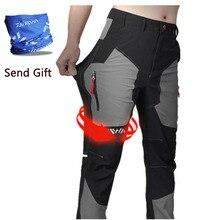 Летние новые быстросохнущие штаны для рыбалки DAIWA Dawa ультратонкие дышащие водонепроницаемые солнцезащитные штаны для езды на открытом воздухе