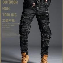 Tactical camo Cargo Pants Men Army Military SWAT Pants Comba