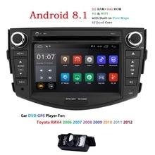 2 din Автомагнитолы gps Android 8,1 DVD мультимедиа для Toyota RAV4 RAV4 2006 2007 2008 2009 2010 2011 2012 стерео аудио Wi-Fi SWC