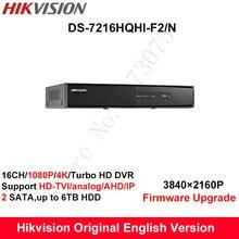 Hikvision originale anglaise dvr ds-7216hqhi-f2/n turbo dvr 1080p2mp 16ch 2 sata soutien hd-tvi/ip/ahd/analogique caméra jusqu'à 4 k