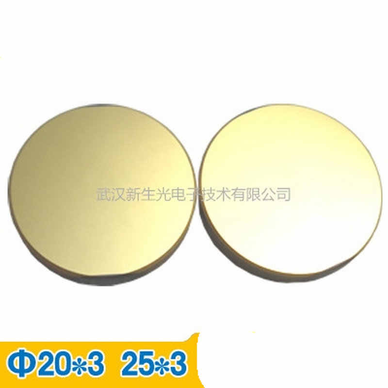 K9 Gold-plated 2025 Mirror Plate All-mirror of Metal Film for Laser Reflector Stamp Engraving Machine