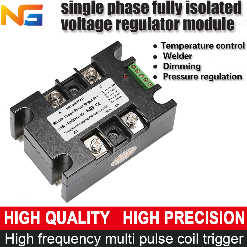 Single phase voltage regulator module isolating AC 100A SCR dynamometer thyristor power control heating shangghai Nenggong цены