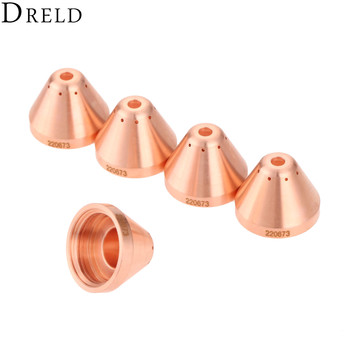 DRELD 5Pcs 45A Plasma Shield Cup 220673 For 65/85/105 Plasma Cutting Torch Consumables Welding Soldering Supplies Replacement 5pcs cutter electrode pr0101 non original a141 a101 air plasma cutting torch cutter consumables
