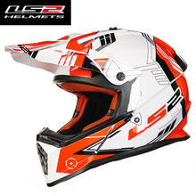 100% authentic 2016 new LS2 MX437 motorcycle helmets off-road helmet built-in Bluetooth slot / 11 color / size: S-3XL!