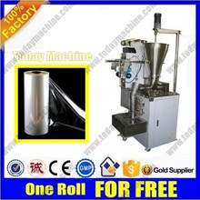coco/spice/chili/currie/pepper/milk powder packing machine with best price стоимость