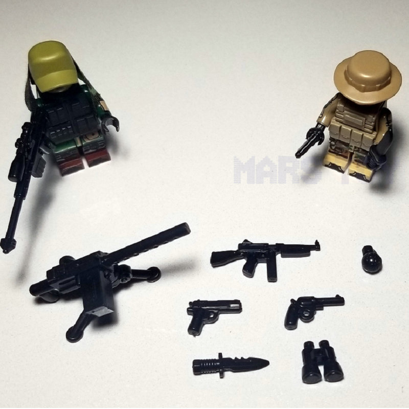 Guns Military Weapons Smg Swat Building Blocks City Police Soldiers