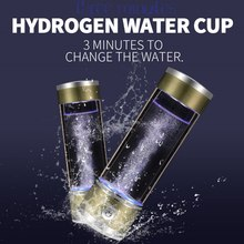 цена Portable Hygrogen rich Generator Water Bottle Hydrogen Water Generator high borosilicate glass Fast Electrolysis Hydrogen Maker онлайн в 2017 году