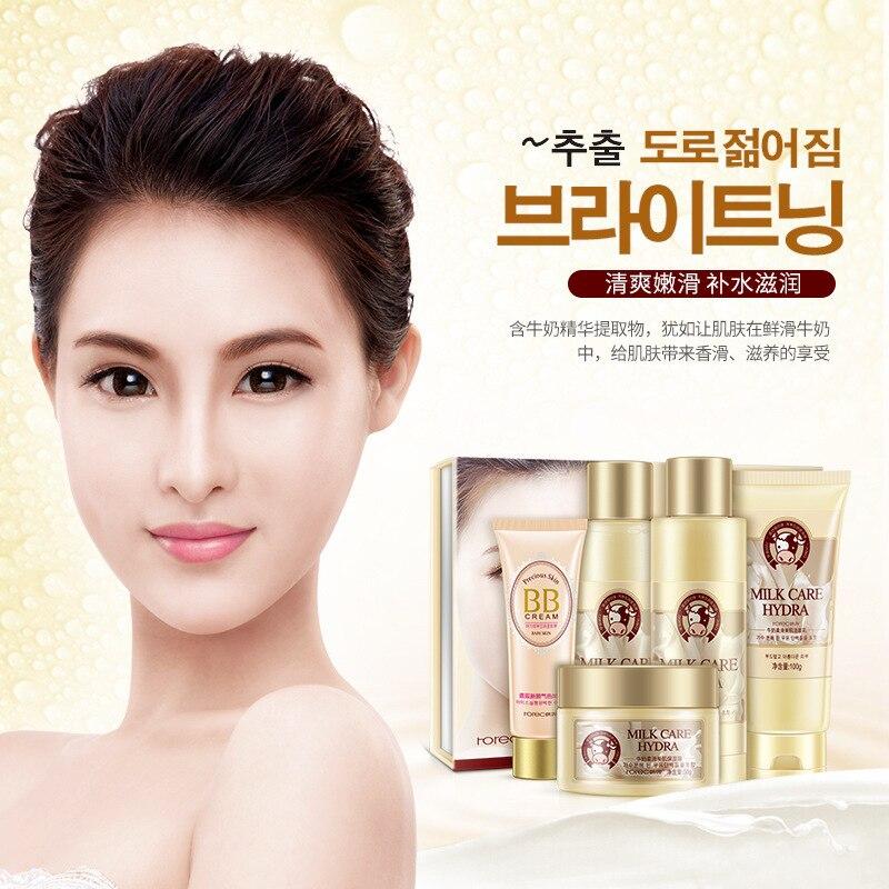 ROREC Milk Smooth & Beautiful Set Skin Care Nourishing Brightening Anti-aging Cleanser, Toner, Lotion, Cream, BB Cream