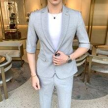 Loldeal stripe street mens seven-point sleeve suit set 2 sets (blazer + pants)