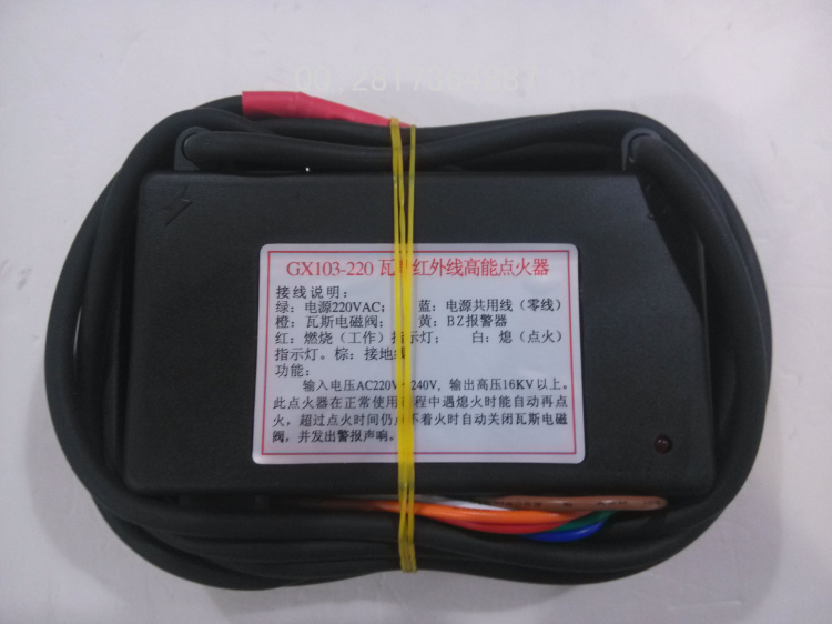 GX103 220 universal type oven parts ignitor for GX103 220