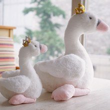 Candice guo! Super Q plush toy lovely white crown goose sweet swan soft stuffed doll creative birthday Christmas gift 1pc(China)