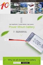 Lipo-Батарея Drone аксессуары 1 шт. 3,7 В 650 мАч Lipo Батарея для Syma X5C TianKe M68 Радиоуправляемый квадрокоптер JL 02