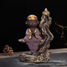 Ceramic Monkey Back Aroma Stove The King Picked Cloud Censer Pagoda Present Teachers Sandalwood Aloes
