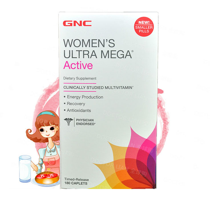 Free shipping Women's Ultra Mega Active 180 Caplets gnc women s ultra mega active without iron 90 caplets free shipping u s a original imported