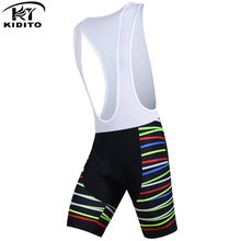 c97c8aad18e KIDITOKT Summer Shockproof Cycling Tights Breathable Bike Bib Shorts  Mountain Bicycle Bib Shorts Quick Dry Cycling