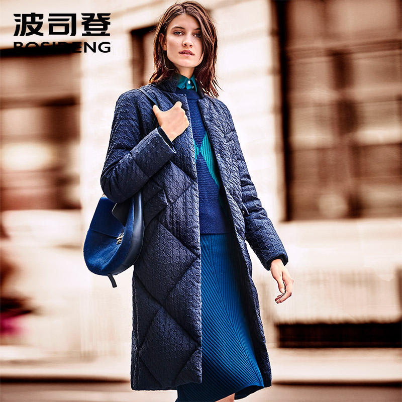 BOSIDENG fashion women GOOSE down coat long down jacket warm OL royal high quality diamond blockage