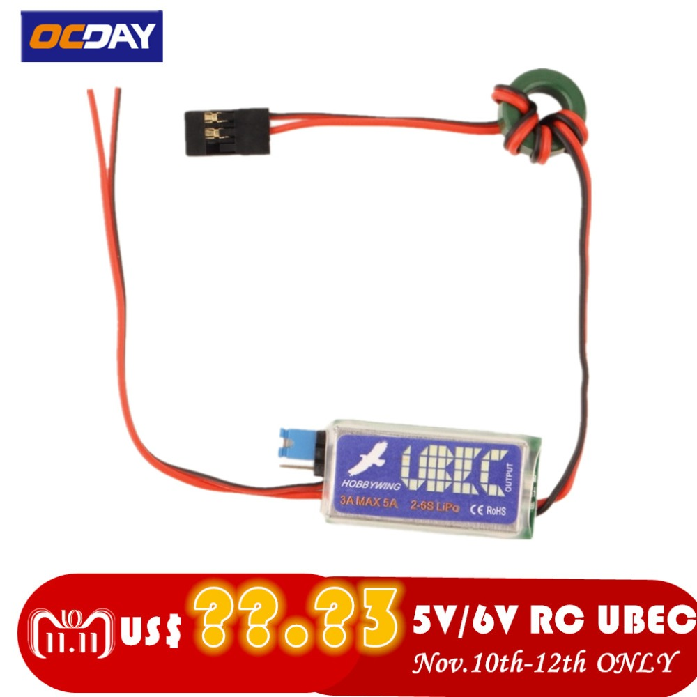 Hot! 5V / 6V HOBBYWING RC UBEC 3A Max 5A Lowest RF Noise BEC Full Shielding Antijamming Switching Regulator New Sale(China)