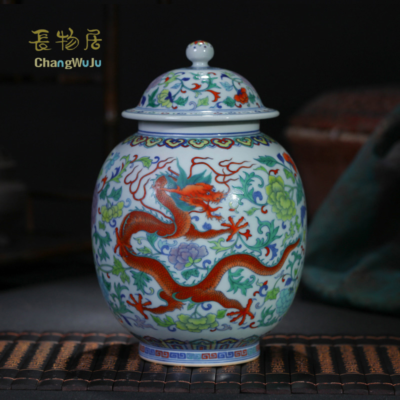 Changwuju in Jingdezhen Fine Tea box hand painted blue and white clashing color tea cannister as well as storage jar and vase