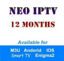 e73926333b Neotv Pro Promotion-Achetez des Neotv Pro Promotionnels sur ...