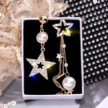 New Fashion Arrival Metal Trendy Star Women Dangle Earrings Asymmetrical Female Europeans  Atmospheric Long Pendant Jewelry