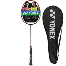 Raqueta Original Yonex Nanoray NR10F, raqueta de bádminton Trainen, yy 4U, raqueta completa de fibra de carbono con cuerda