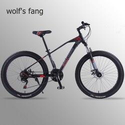 Lupo fang Mountain Della Bici Della Bicicletta 26 pollici 21 velocità 3.0 bici Da Strada biciclette Fat Tire Moto Da Neve Bike BMX uomo Nuovo Trasporto libero