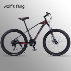 Wolf'un fang dağ bisikleti bisiklet 26 inç 21 hız 3.0 yol bisikletleri bisikletler yağ lastik bisiklet kar bisiklet BMX adam yeni ücretsiz kargo
