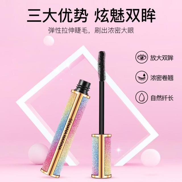 Eyelash Mascara Waterproof Full Professional Makeup Long Curling Thick Eyelash Extend Cosmetics Bright Starry 3