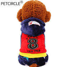2018 Petcircle New Arrivals Pet Hond Kat Kleding Lucky Star Bulldog Parka 3 Colosr Size XXS-L Puppy parka voor Chihuahua sport(China)