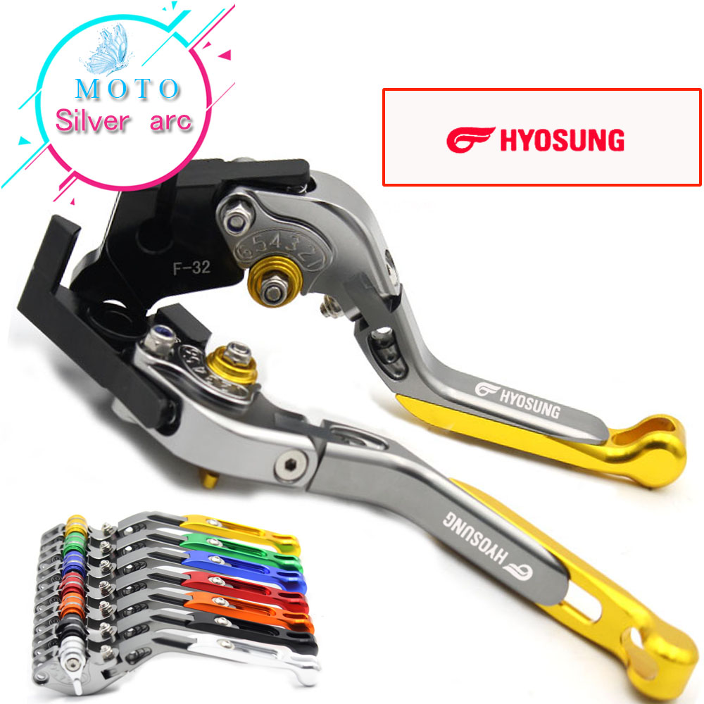 Laser Logo(HYOSUNG) CNC Adjustable Folding Extendable Motorcycle Brake Clutch Levers For HYOSUNG GT250R 2006 2007 2008 2009 2010 billet alu folding adjustable brake clutch levers for motoguzzi griso 850 breva 1100 norge 1200 06 2013 07 08 1200 sport stelvio