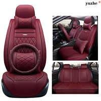 Yuzhe leather car seat cover For BMW e30 e34 e36 e39 e46 e60 e90 f10 f30 x3 x5 x6 x1 car accessories styling cushion
