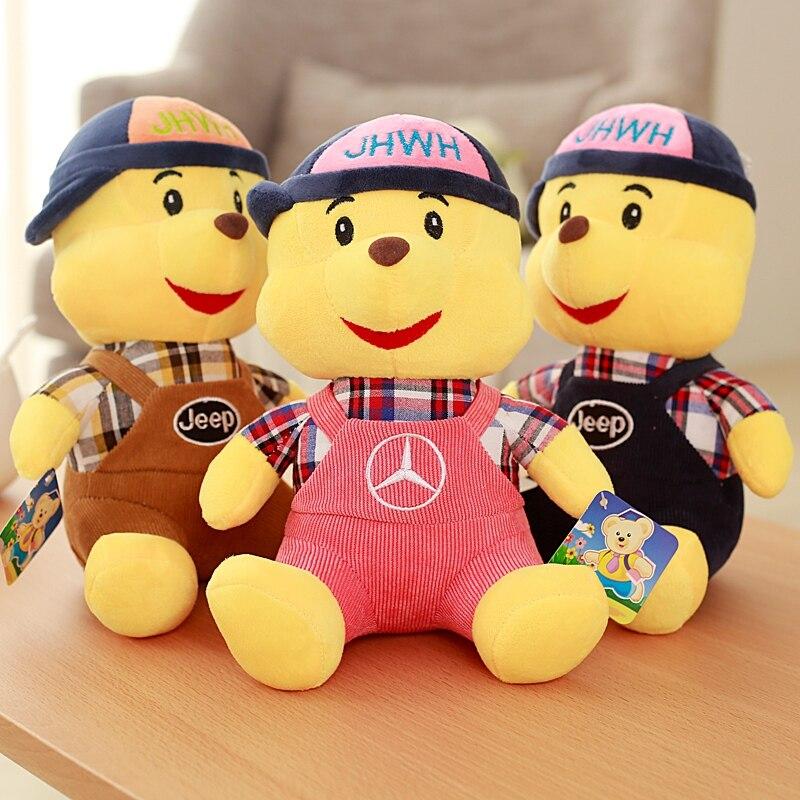25cm Children Plush Toys nANO Doll Winnie Doll Stitch Short Plush Toy Doll Baby Stuff Birthday Christmas Gifts For Children