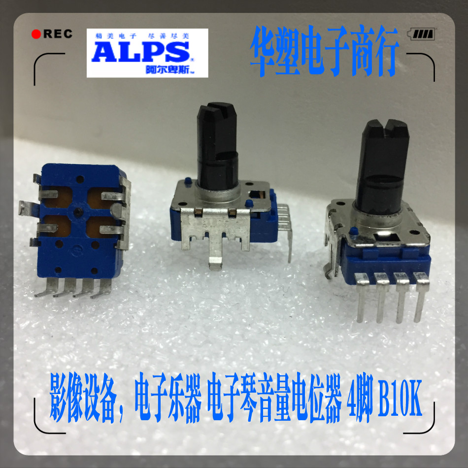 5pcs/lot RK11K1130A0M ALPS switch 4Pin For Yamaha synthesizer mox keyboard volume potentiometer S670 speaker B10K handle 20mm 5K