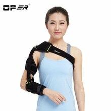 OPER Shoulder Bandage Belt Pads Arm Support Adjustable Brace Protection Posture Corrector Hemiplegia Rehabilitation Training