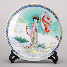 Vintage Modern Home Decor 8 inches Ceramic Ornamental Plate Chinese Decoration Plate Wood Base Porcelain Plate Set Wedding Gift