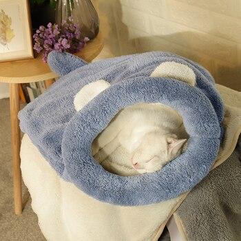 Обновленный спальный мешок для кошек, согревающий мешок для кошек, кровать для кошек, щенок, маленькая собака, бампер, кровать, ультра мягкий волшебный спальный мешок, серый