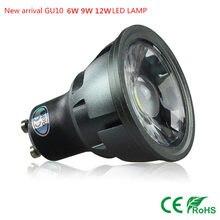 New arrivel GU10 COB dimmable 6w 9w 12w 85 ~ 265v GU10 LED Bulbs Spotlight spot light led Bulb Lampada CE / RoHS Warm / Cool Whi