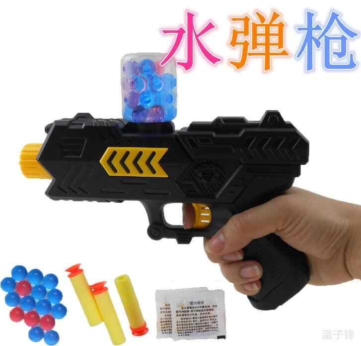 400 шт. + пистолет шарик воды шарики орбиз мягкие пейнтбольное оружие, пистолет Мягкая Пуля CS воды Кристалл пистолет Air Airgun гель Мячи Бусы