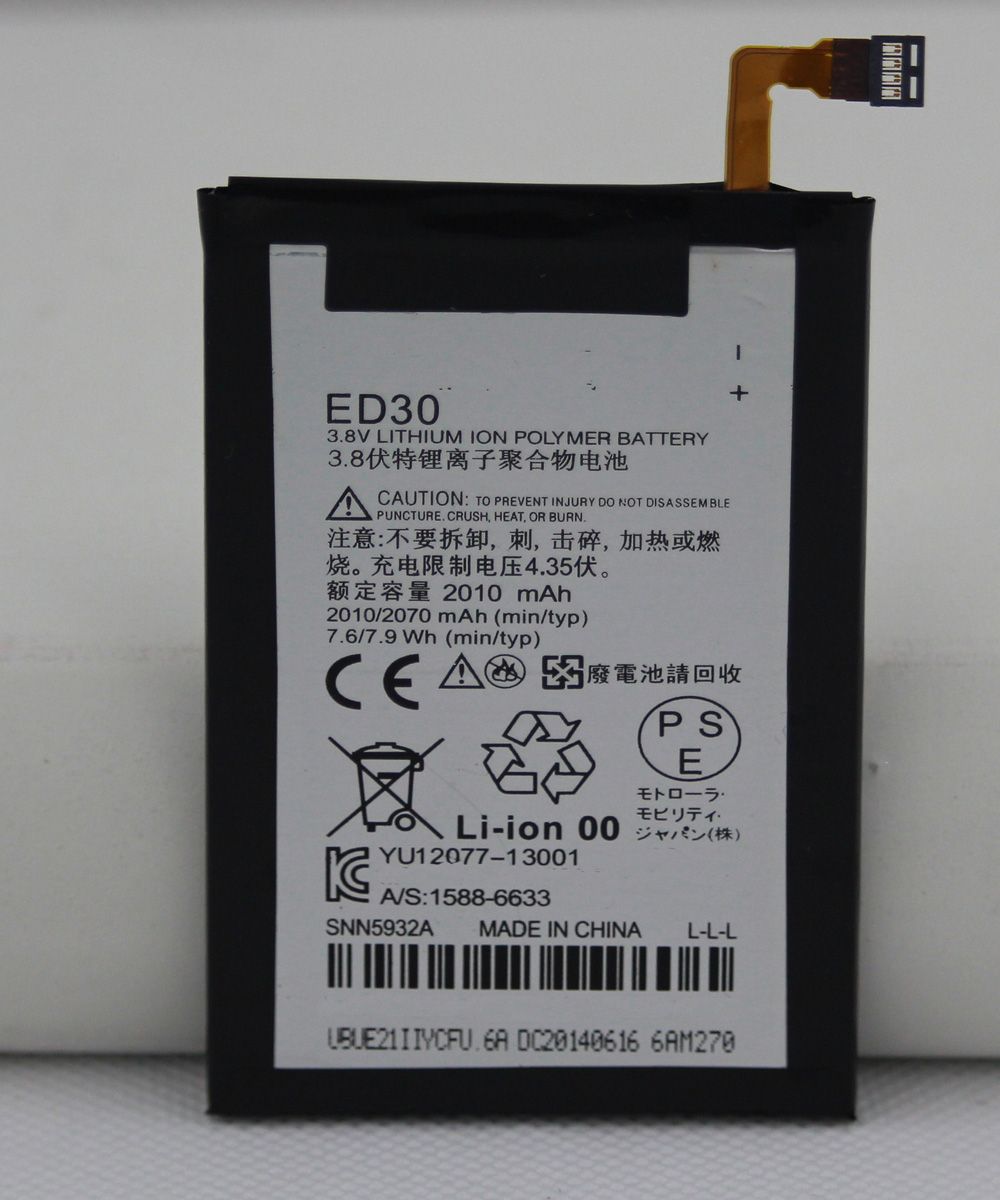 ISUNOO 10pcs/lot 2010mah ED30 Internal Phone <font><b>Battery</b></font> for <font><b>LENOVO</b></font> VIBE X <font><b>S960</b></font> S968T Mobile Replacement <font><b>batteries</b></font> image