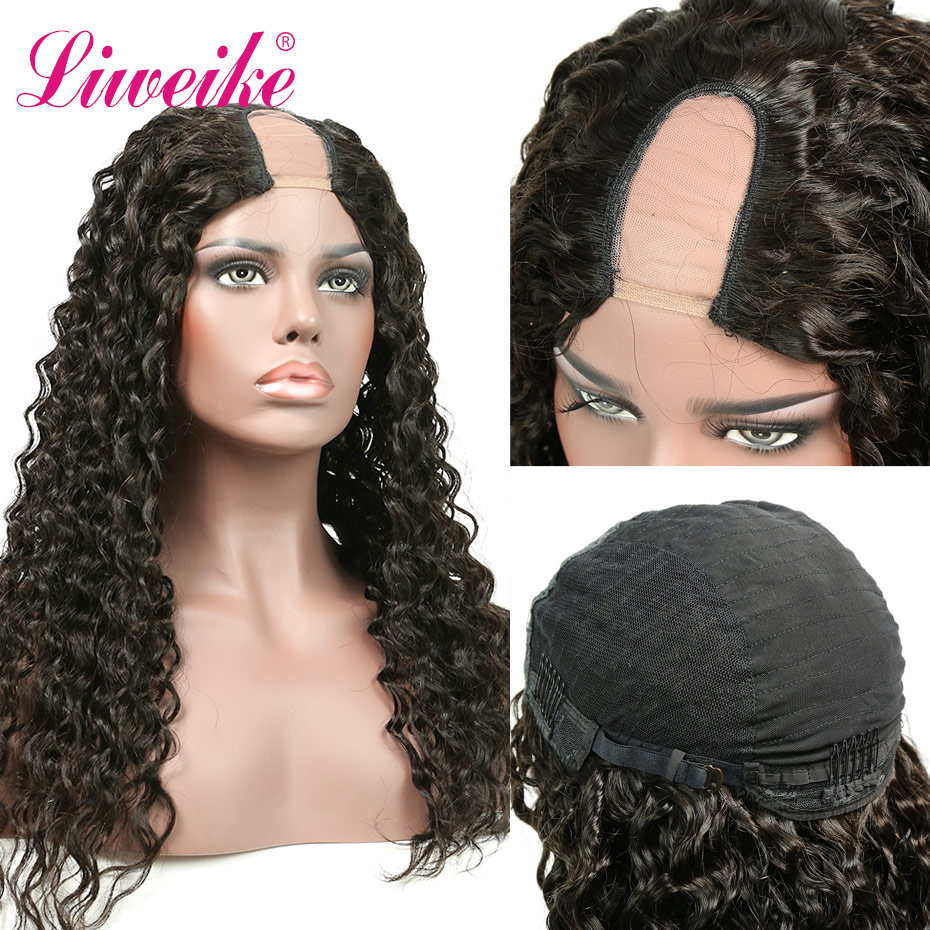 Liweike Deep Wave U Part Wigs 2*4 Size Brazilian 1B Color Lace Front Remy Human Hair Wigs 150% Density Full Ends 12 24 Inch Wig-in Human Hair Lace Wigs from Hair Extensions & Wigs    1
