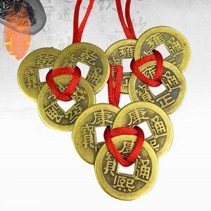 3 шт. китайские монеты удачи богатство успех Фортуна медный сплав подарки на день рождения три императора кулон оптовая продажа