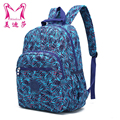 2017New nylon Backpack for Women Soft fashion Bag casual shoulder Back Pack bag travel bag for Ladies 8060