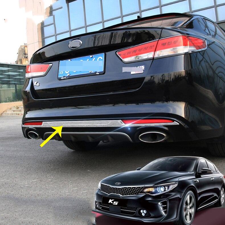 2017 Kia Optima Plug In Hybrid Exterior: Auto Accessories ABS Chrome Rear Bumper Lip Trim Cover